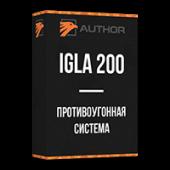 Игла 200